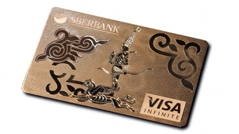 sberbank_visa_infinite_exclusive